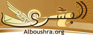 Alboushra christian news website